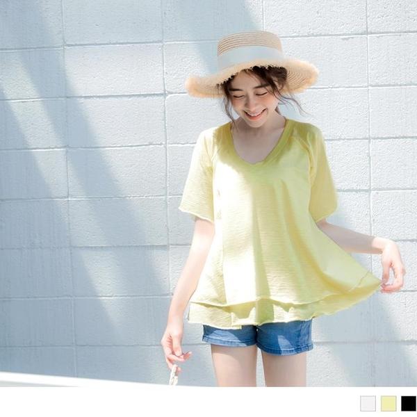 《AB12791》台灣製造.純色棉質雙層不收邊V領寬鬆上衣 OrangeBear