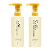FANCL芳珂 無添加淨髮保濕洗頭水 250ml (兩入)