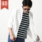 七分袖襯衫 夏日透氣素色襯衫 共12色