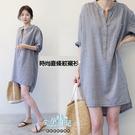 顯瘦時尚直條紋可反摺袖襯衫 兩色【COH0413】孕味十足 孕婦裝