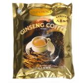 【馬來西亞 金寶】人蔘咖啡