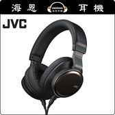 【海恩數位】JVC HA-SW02  Hi-Res Audio 木振膜頭戴式耳機 公司貨保固