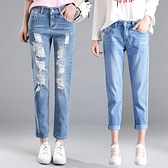 2020春秋裝新款破洞牛仔褲女寬鬆高腰顯瘦直筒褲子九分老爹哈倫褲「艾瑞斯居家生活」