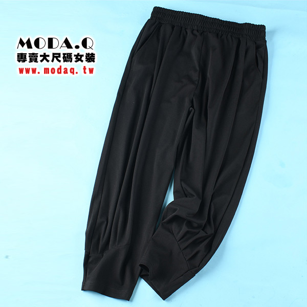 *MoDa.Q中大尺碼*【U30212】高質感超舒適7~8分寬管束口褲