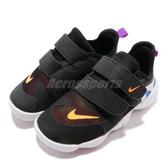 Nike 慢跑鞋 Free RN 5.0 TDV 運動鞋 黑 藍 輕量通風 襪套式 童鞋 小童鞋【PUMP306】 AR4146-003