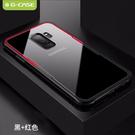 【默肯國際】 G-CASE 晶透系列 Samsung Galaxy S9/S9 Plus 透明玻璃 TPU包邊軟殼 吊飾孔 防摔 保護殼