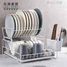 放碗碟架瀝水架廚房雙層筷子盤子杯子餐具碗筷收納架瀝水籃晾碗架YYJ 育心館