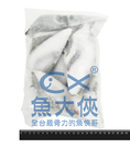 1F6B【魚大俠】FH261大比目魚頭刀...
