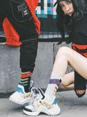 ins長襪子女韓國學院風秋冬純棉男士潮街頭嘻哈歐美中筒襪滑板襪 聖誕交換禮物