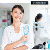 Osmo我思美【洗髮護髮二用】 PBB日本專利洗頭梳護髮梳 【藍】 直髮 微捲髮適用