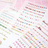[拉拉百貨]手帳分隔貼 一包5入 和紙 21*14公分 文青 手帳