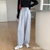 秋季2020新款高腰直筒寬鬆顯瘦灰色運動闊腿束腳休閒百搭女裝褲子「時尚彩紅屋」