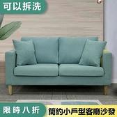 沙發 網紅沙發小戶型客廳組合北歐簡約現代單人雙人三人臥室公寓出租房【快速出貨】