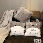 抱枕辦公室午休午睡神器枕頭汽車內抱枕被子兩用靠枕三合一毯子 JY917【潘小丫女鞋】