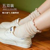襪子女花邊堆堆襪中筒襪日系木耳邊棉襪薄款潮女襪 黛尼時尚精品