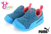 PUMA運動鞋 小童休閒鞋 Bao 3 Warm lnf 直接套輕便鞋J9501#藍◆OSOME奧森童鞋/小朋友