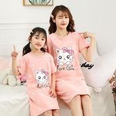2021女童睡裙短袖夏季純棉親子裝寶寶薄款公主裙小女孩睡衣家居服 幸福第一站