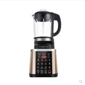 豆漿機破壁料理機小型家用預約多功能全自動攪拌加熱免濾榨汁輔食豆漿機220V完美