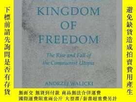 二手書博民逛書店馬克思主義與自由飛躍罕見Marxism and the Leap