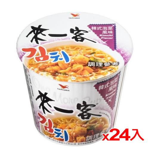 統一來一客杯麵韓式泡菜風味67g *24碗(箱)【愛買】