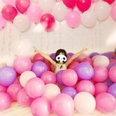 氣球100個裝結婚婚禮用品求婚房七夕兒童生日佈置氣球裝飾用品 降價兩天