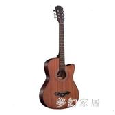 民謠木吉他初學者男女學生練習樂器新手入門吉之琳 QW9226『夢幻家居』