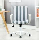 藝頌電腦椅家用弓形辦公椅子人體工學老板座椅職員轉椅學生宿舍椅-享家生活館 IGO
