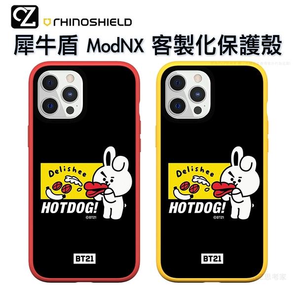 犀牛盾 BT21 Mod NX 客製化保護殼套組 iPhone 12 i11 Pro Max mini 手機殼 美式餐廳 COOKY