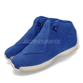Nike Air Jordan 18 Retro Suede 藍 白 麂皮鞋面 喬丹 18代 男鞋 籃球鞋【PUMP306】 AA2494-401