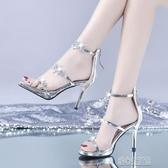 細跟涼鞋夏季一字扣帶高跟涼鞋女細跟防水台性感水鑽女士高跟鞋34小碼紓困振興