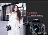相機套機 攝影入門級單反相機數碼高清旅游 免運Igo