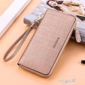 瑪獅路錢包女2020新款時尚韓版長款拉鏈錢夾簡約大容量手拿包
