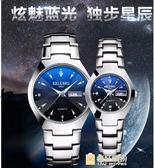 正韓手錶男士手錶男石英錶防水學生男錶時尚潮流超薄女錶夜光正韓腕錶 快速出貨