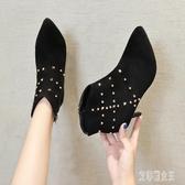 秋冬細跟短靴新款英倫馬丁靴拉鏈高跟鞋歐美風珍珠蕾絲女靴 yu8415【艾菲爾女王】