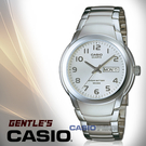 CASIO卡西歐 手錶專賣店   MTP-1229D-7A 指針男錶 不鏽鋼錶帶 白 防水