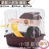 倉鼠籠子的相親籠小房子齊全窩超大套裝用品全套別墅隔離小號雙鼠CY『小淇嚴選』