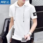 青少年短袖t恤男高中學生韓版潮流寬鬆帥氣夏季新品新款連帽衛衣