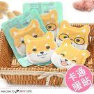 卡通超Q柴犬貓咪暖暖包保暖發熱貼 10片...
