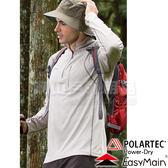 EasyMain 衣力美 SE14075-96卡其 男 速乾排汗長袖衫/Polartec機能衣