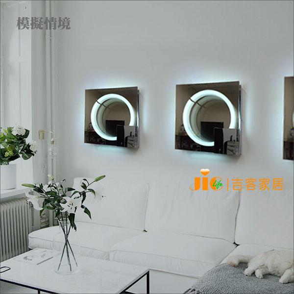 [吉客家居] 壁燈 - 無限影子壁燈  玻璃時尚造型現代簡約北歐餐廳玄關走道民宿咖啡館