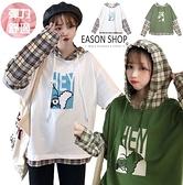 EASON SHOP(GQ0625)韓版假兩件卡通小丑字母印花撞色格紋格子拼接袖長袖棉連帽T恤女上衣服薄打底內搭