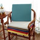 坐墊 紅木沙發坐墊中式純色圈椅太師椅官帽椅墊子椅子防滑四季棉麻椅墊 【快速出貨】