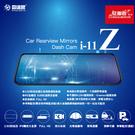 送32G卡+3孔擴充『 征服者雷達眼 i11-Z 』流媒體超廣角電子後視鏡/行車紀錄器/前後雙鏡頭/F2.0
