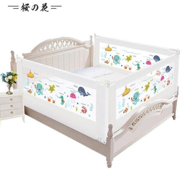 黑五好物節 寶寶防摔防護欄桿嬰兒童1.8/2米大床垂直升降床護欄【櫻花本鋪】