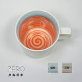 原點居家 彩虹陶瓷咖啡杯日韓風格馬克杯手繪陶瓷馬克杯2 色