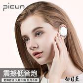 掛耳式耳機運動跑步頭戴耳掛式有線耳麥帶麥oppo蘋果安卓手機vivo電腦耳機