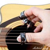 吉他食指指套拇指撥片指彈套手指右手撥片PICK一套4個  蜜拉貝爾
