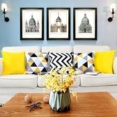 北歐風格現代簡約黃色抱枕客廳沙發靠墊靠背大號靠枕套不含芯 歐韓流行館