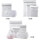 洗內衣專用洗衣袋網 細網文胸清洗護袋網套嬰兒衣物護洗袋 童趣潮品