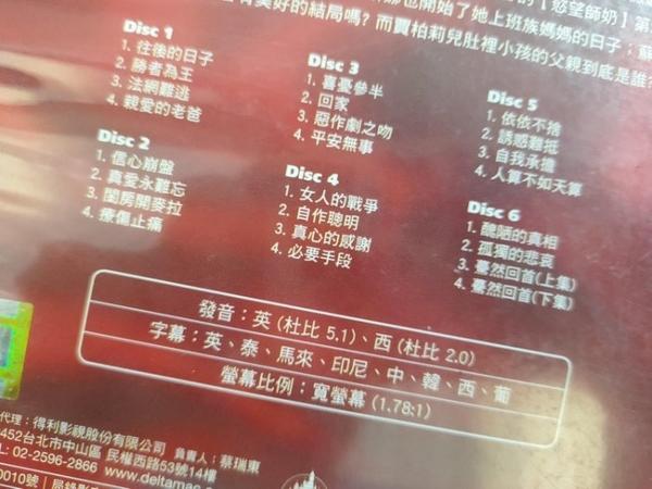 挖寶二手片-0060-正版DVD-影集【慾望師奶 第2季 第二季 全24集6碟】-(直購價)